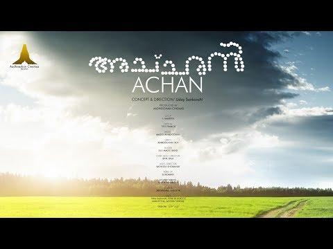Malayalam short film 2017 Achan