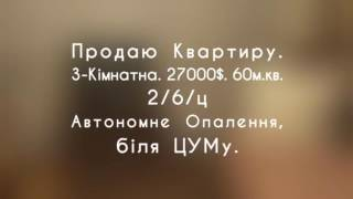 www.neryhonist.com  +Додайте Безкоштовно ОГОЛОШЕННЯ(, 2017-01-18T19:50:09.000Z)