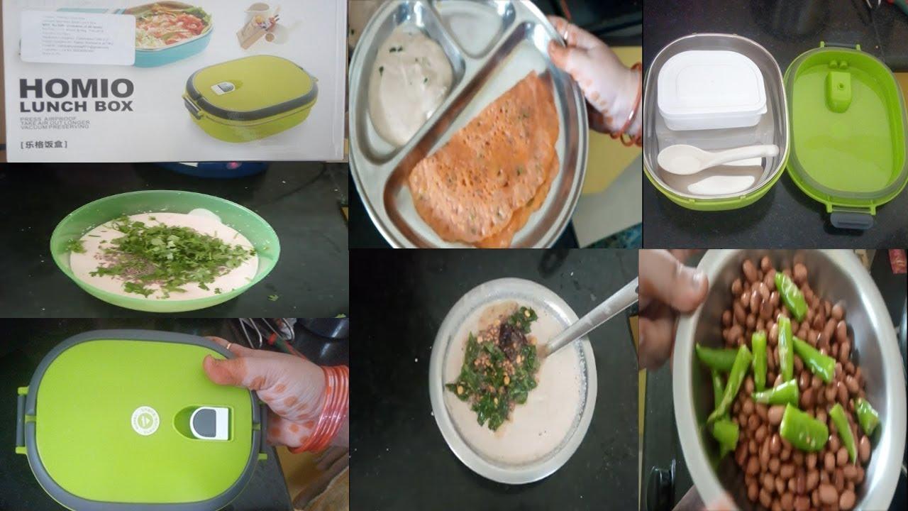 Simple And Easy Breakfast Tomato Dosa In Telugu Palli Chutney In Telugu Amazon Shopping