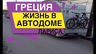видео Сербия сегодня: отдых в Сербии в 2018 году, цены, курорты, рекомендации
