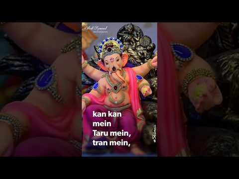 Ganesh Chaturthi Spacial full screen WhatsApp status || Shambhu SutayaSong || Ganpati Bappa morya