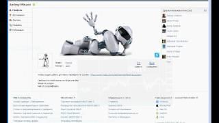 ТОРГОВЛЯ РОБОТАМИ. Где найти бесплатного советника. Видео 2(Пошаговая инструкция по созданию автоматической торговли роботами на Forex . В видео описано, где можно найти..., 2016-12-30T05:22:42.000Z)