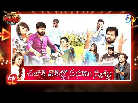 Jabardasth | 1st July 2021 | Full Episode | Hyper Aadi,Anasuya,Immanuel | ETV Telugu
