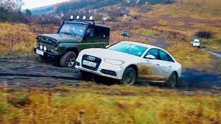 Audi А6 Удивила Уаз!   Audi 100 И Ауди A6 В Оффроад / Скользкий Подъем