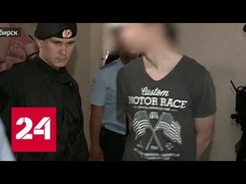 Семья новосибирских бизнесменов не хочет платить за сына-убийцу