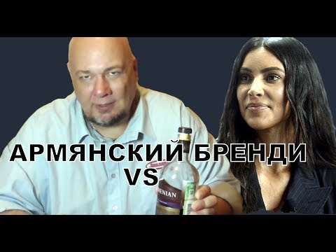 PivoSOS (18+) Армянский брэнди VS