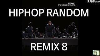 간지 스웩 넘쳐서 아드레날린 폭팔하는 외국힙합 노래모음 [HQ] (HIPHOP RANDOM REMIX 8)