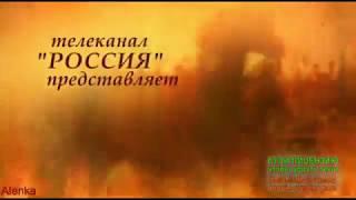 Заставка второго сезона сериала Кармелита