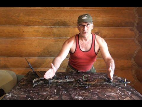Bear Arena 34 - Блочный охотничий лук Bear Archery 2015 - Часть 2