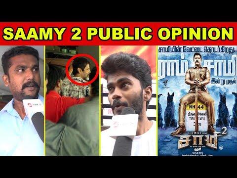 Saamy Square Public Opinion   #ChiyaanVikram #KeerthySuresh #Hari #SaamySquare #saamy 2