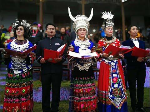2018 Leishan Hmong New Year, Guizhou, China