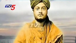 Swami Vivekananda Jayanti | Special Story on Vivekananda | 153rd Birth Anniversary | TV5 News