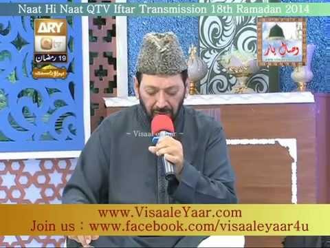 Naat Hi Naat( Qari Waheed Zafar 18th Ramadan 2014)With Tasleem Sabri At Qtv.By Visaal