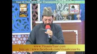 Naat Hi Naat( Qari Waheed Zafar 18th Ramadan 2014)With Tasleem Sabri At Qtv.By Visaal