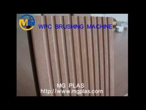 WPC Brushing Machine/wpc Brusher Machine/ PE PP PVC WPC Surface Brushing Machine