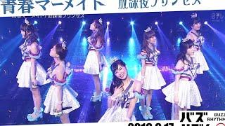 放課後プリンセスが「青春マーメイド」をパフォーマンス 6月17日(金)...