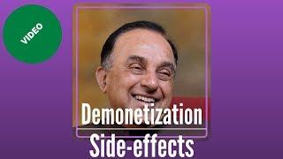 Side effects of demonetization