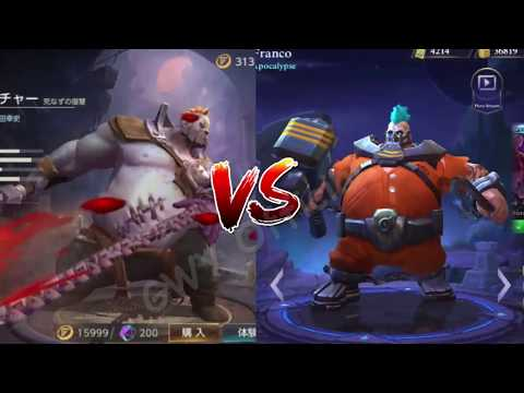 Mobile Legends VS WARSONG | Side By Side COMPARISON Heroes
