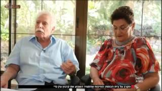 חדשות השבת - סערה בעין גדי | כאן 11 לשעבר רשות השידור