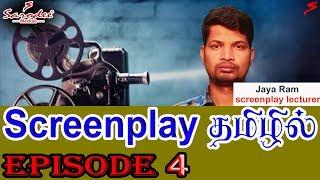 Screenplay தமிழில் Movie Garners   Epi# 3 | Jaya Ram screenplay lecturer | Sarodee Medias