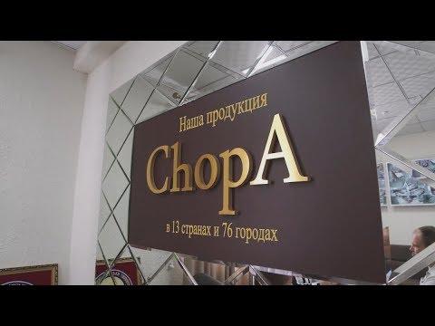 ChopA женская одежда оптом из Киргизии от производителя. Платья больших размеров (plus Size).