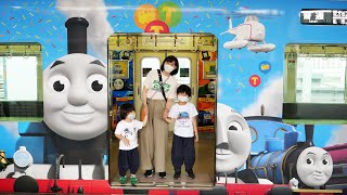 京阪電車きかんしゃトーマス2020