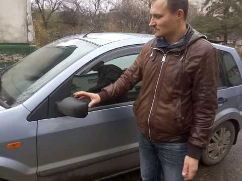 как снять боковое зеркало ford fusion