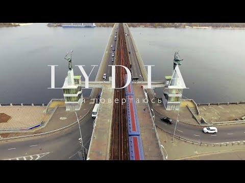 LYDIA - Я повертаюсь | I'm coming back (official video) ПРЕМ'ЄРА