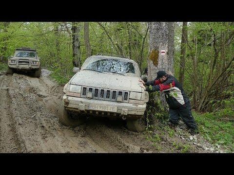 КАК ОН ЭТО ДЕЛАЕТ Jeep Grand Cherokee ZJ на зимней резине Карпатский Кордон 2019 день-3 часть-5