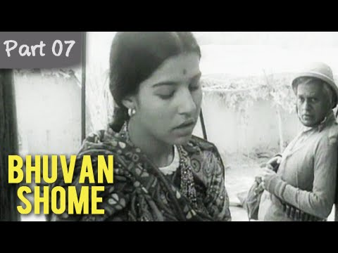 Bhuvan Shome - Part 07/08 - Cult Classic Groundbreaking Indian Film - Narrated By Amitabh Bachchan