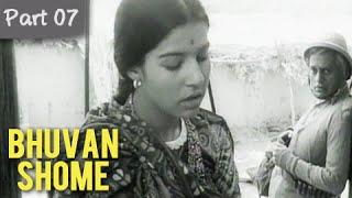 Bhuvan Shome – Part 07/08 – Cult Classic Groundbreaking Indian Film  …