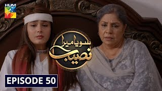 Soya Mera Naseeb Episode #50 HUM TV 21 August 2019