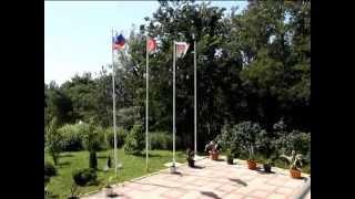 Зеленая долина санаторий ФССП России