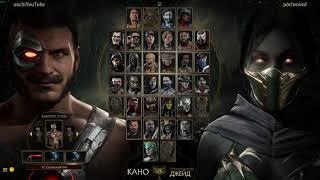 / ПРОТИВНИК ВЫШЕЛ ИЗ ИГРЫ  / МК 11 ОНЛАЙН / СЛУЧАЙНЫЙ ВЫБОР / БОЕВАЯ ЛИГА  .Mortal Kombat 11