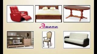 Мебель в Нижнем Тагиле
