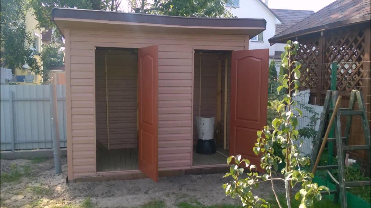 Душ туалет своими руками на даче