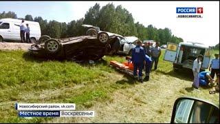 Трагедии на трассе: на загородных дорогах Новосибирской области все чаще гибнут люди