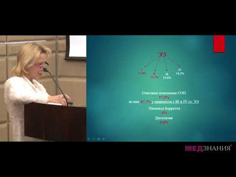 15 Новое в лечении гастроэзофагеальной рефлюксной болезни