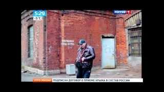В активном поиске - рассказ о съёмках фильма (телеканал Россия 1) 19.03.14