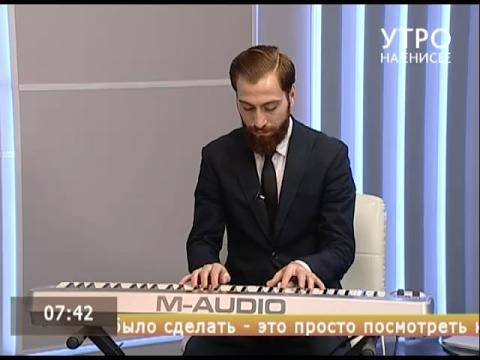 Хочу стать професианальным музыкантом