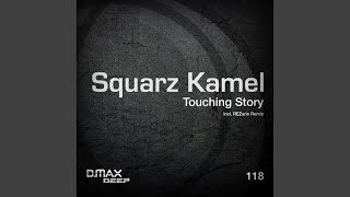 Touching Story (REZarin Remix)