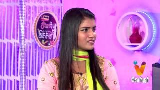 Star Kitchen promo video 31-08-2015 Actress Sridevi's spl Episode 51 Vendhar Tv shows programs 31st August 2015