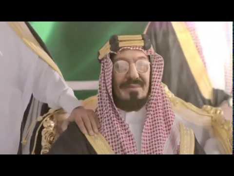 اليوم الوطني السعودي ٨٦ إعلان مبتكر الملك عبدالعزيز في عام ٢٠١٦
