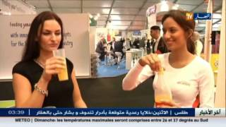 باريس: شركة نقاوس تعرض منتوجاتها بمعرض المواد الغذائية