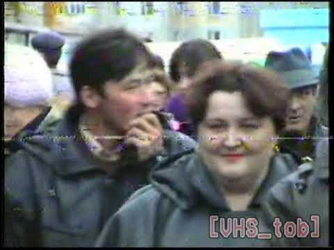 """Рынок """"Южный"""". Тобольск. Осень 1996 года."""