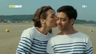 «Любовь — это для двоих» 30 июня на СТС Love