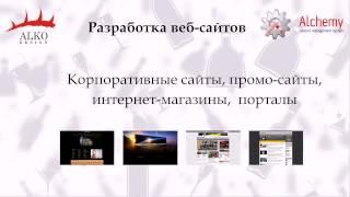 AlkoDesign(, 2012-07-10T12:00:33.000Z)