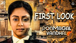 PON MAGAL VANDHAL OFFICIAL FIRST LOOK – JYOTIKA SURIYA, JJ FREDRICK | 2D Entertainment