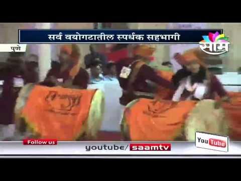 Sakal 'Dhol Tasha' competition Semi-finals