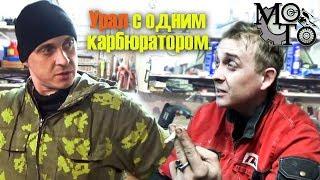 Работа мотоцикла Урал с одним карбюратором.